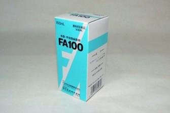 fa100_001-1