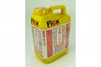 flex2000_001-2