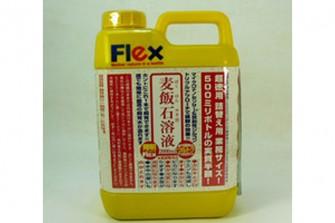 flex2000_001