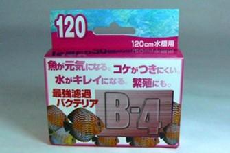 sbk120_001-1